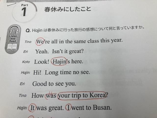 英文読解のキーは・・主語!!