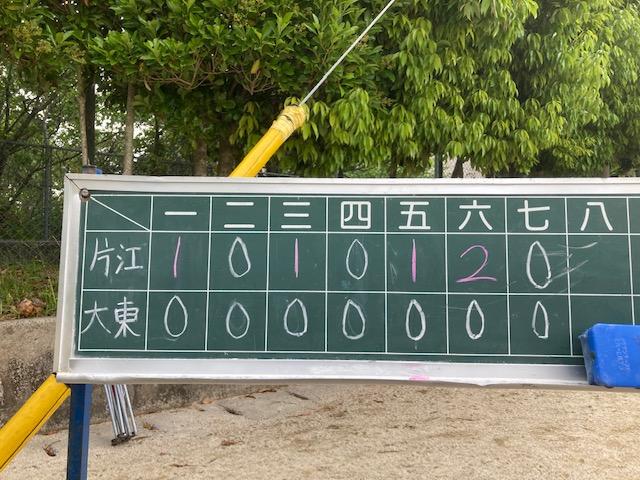 片江中野球部公式戦🥎